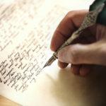Image pour L'écriture
