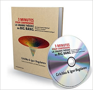3 minutes pour comprendre la grande théorie du Big Bang - different.land