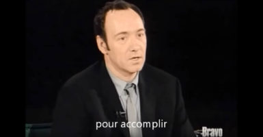 L'importance de la Passion par Kevin Spacey